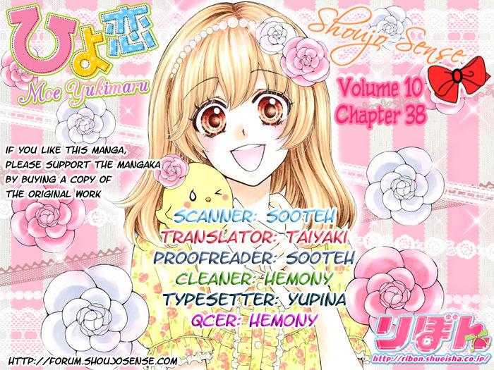 Hiyokoi 38 Page 2