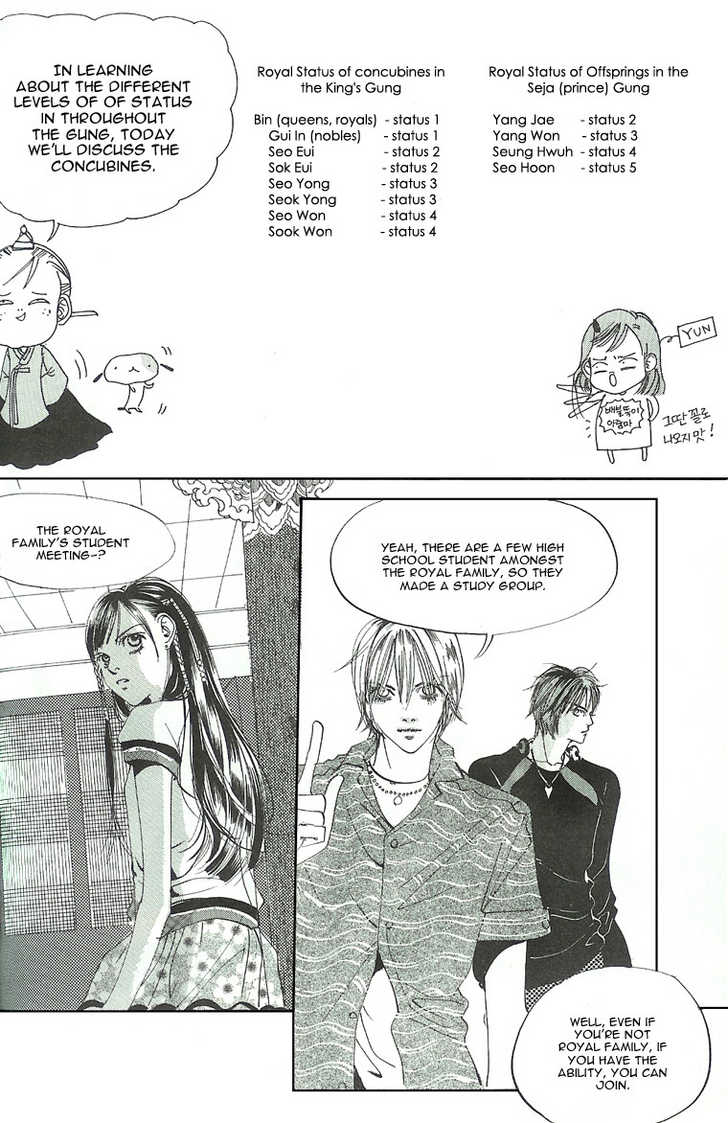 Goong 0.2 Page 1
