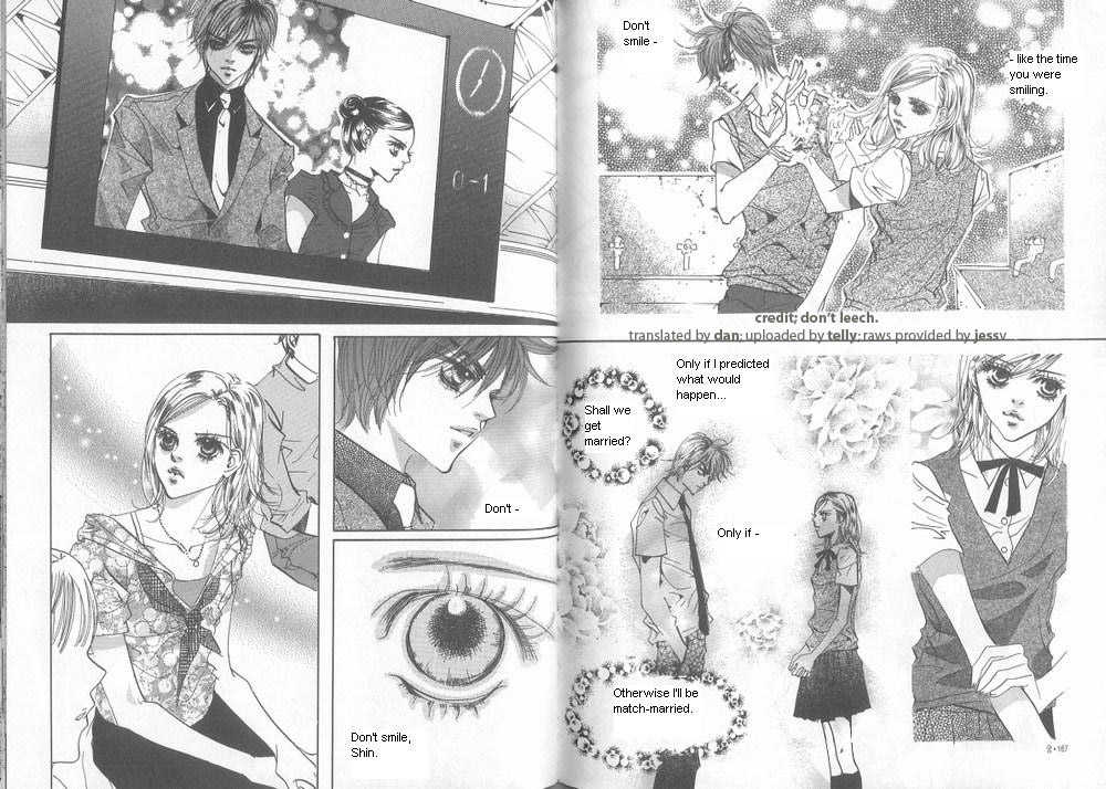 Goong 6 Page 2