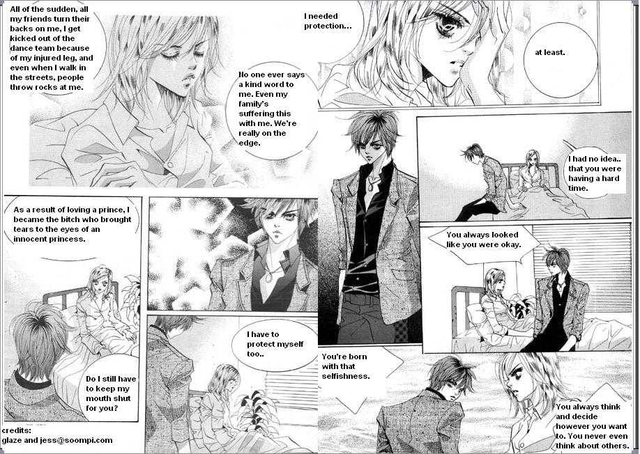 Goong 4 Page 2
