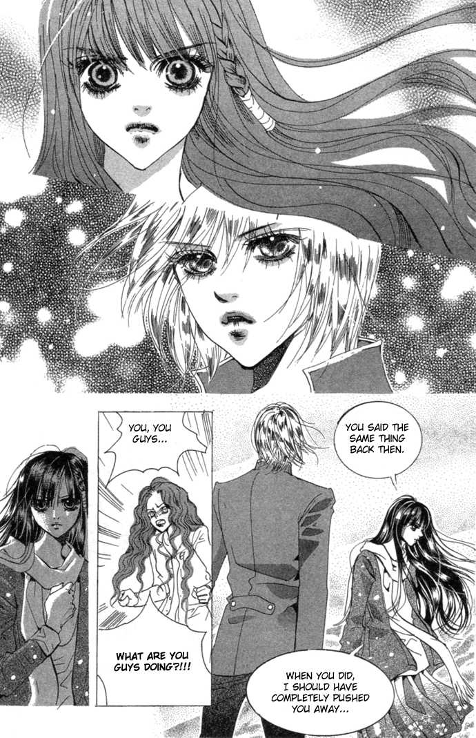 Goong 85 Page 2