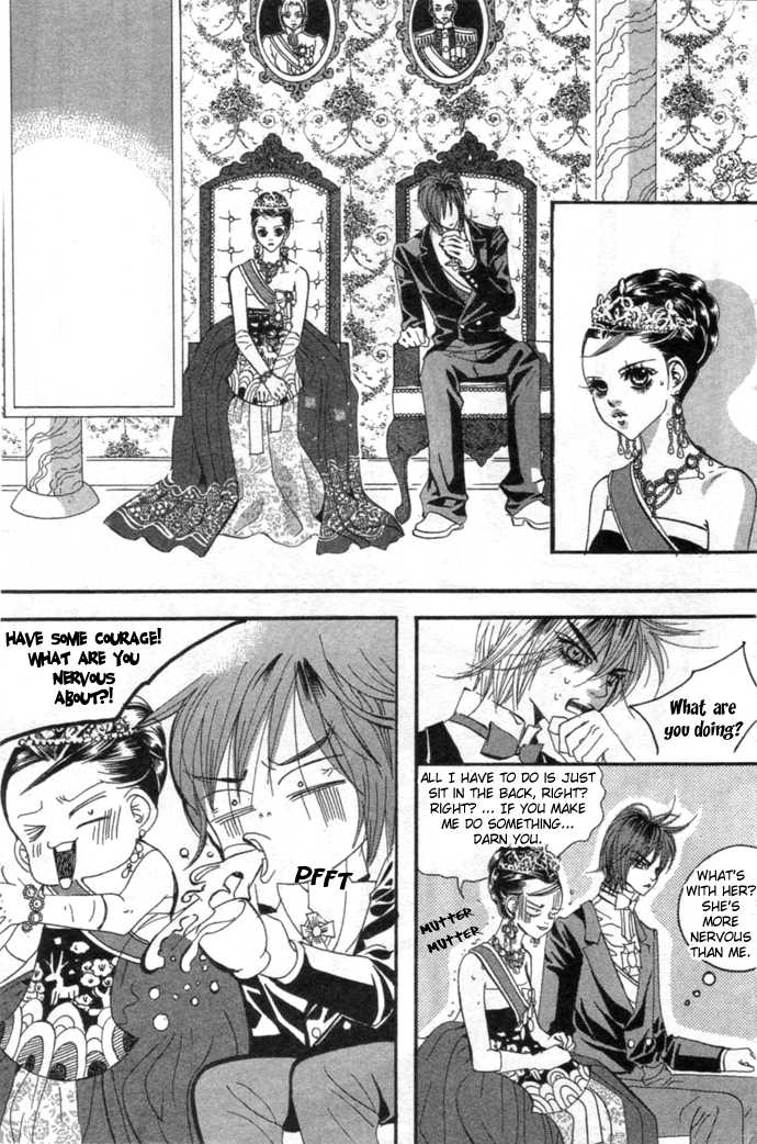 Goong 87 Page 3