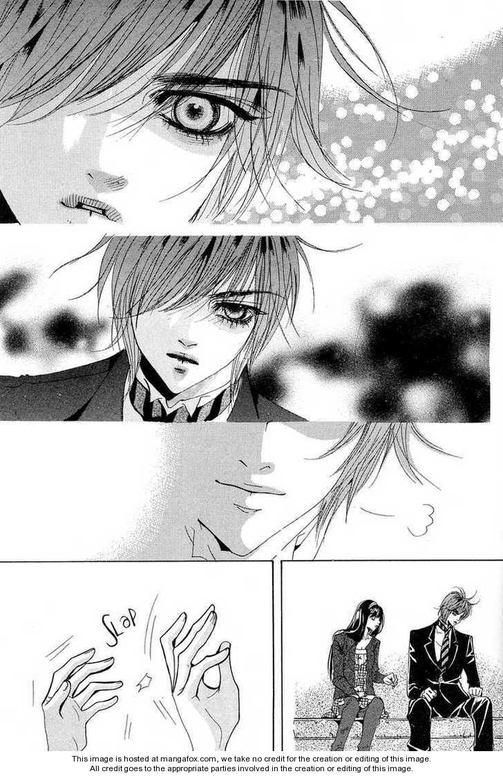 Goong 115 Page 2