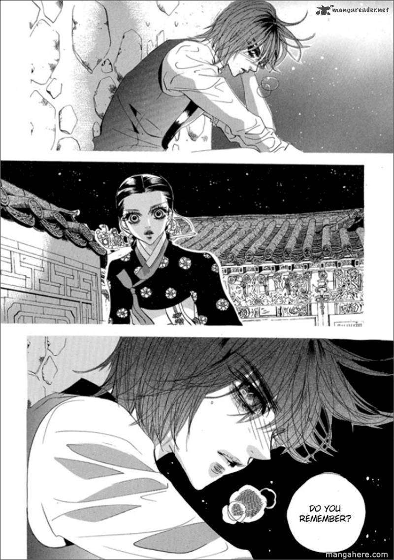 Goong 131 Page 2