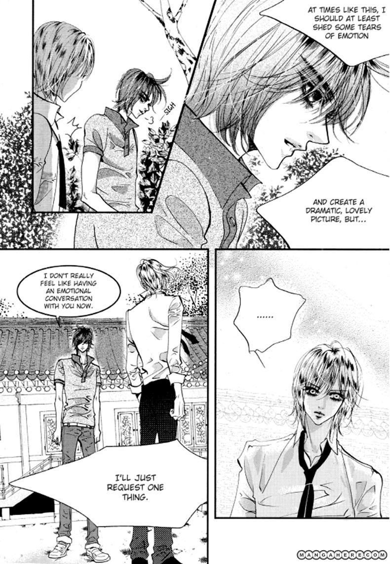 Goong 158 Page 2