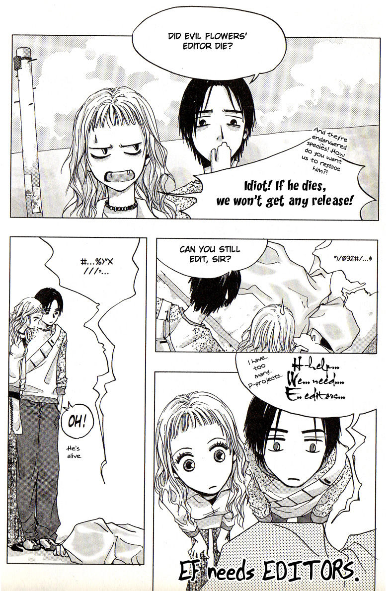 Goong 163 Page 1