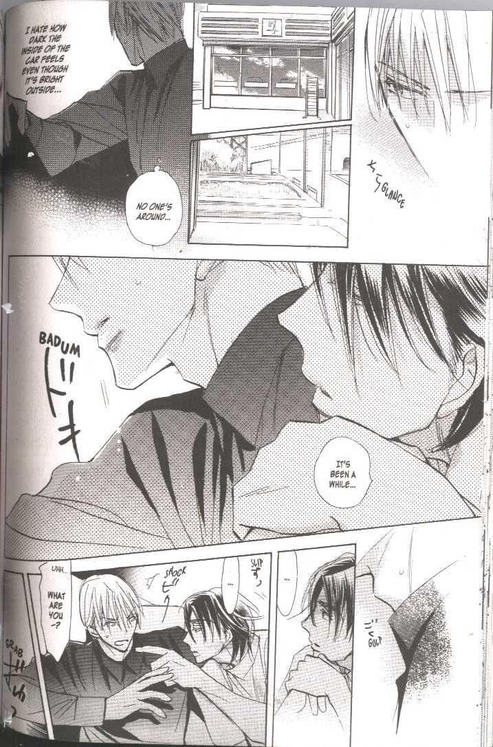 Seito Kaichou ni Chuukoku 32 Page 2