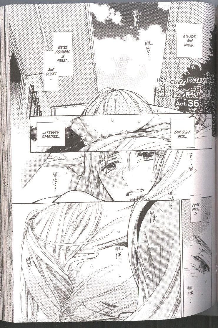 Seito Kaichou ni Chuukoku 36 Page 1