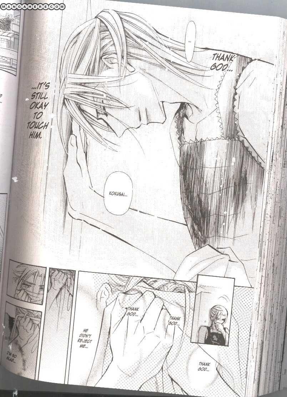Seito Kaichou ni Chuukoku 38 Page 2