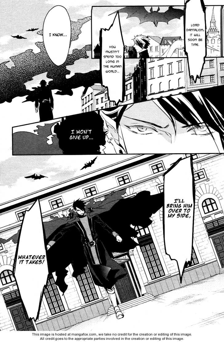 Makai Ouji: Devils and Realist 2 Page 4