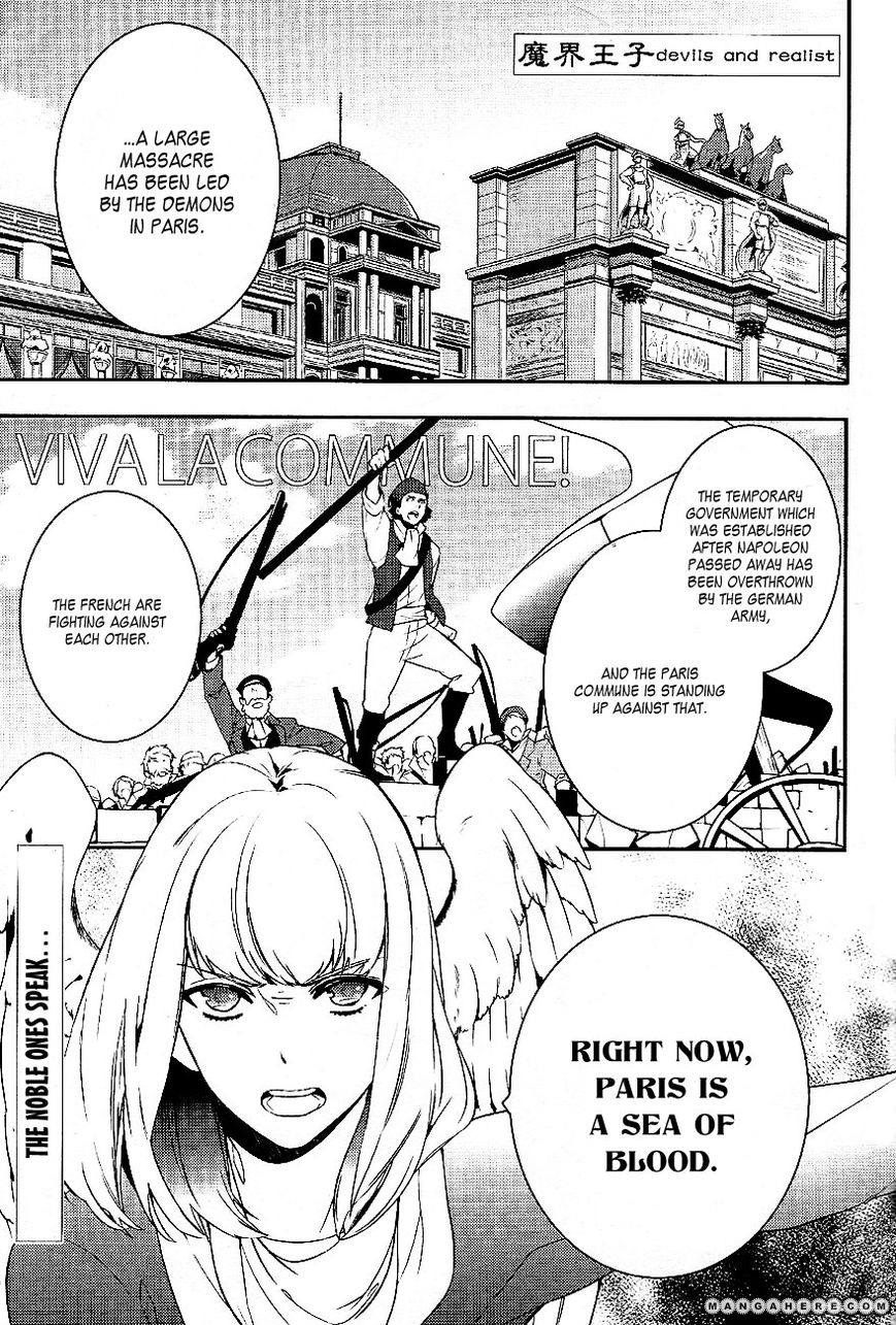Makai Ouji: Devils and Realist 32 Page 2