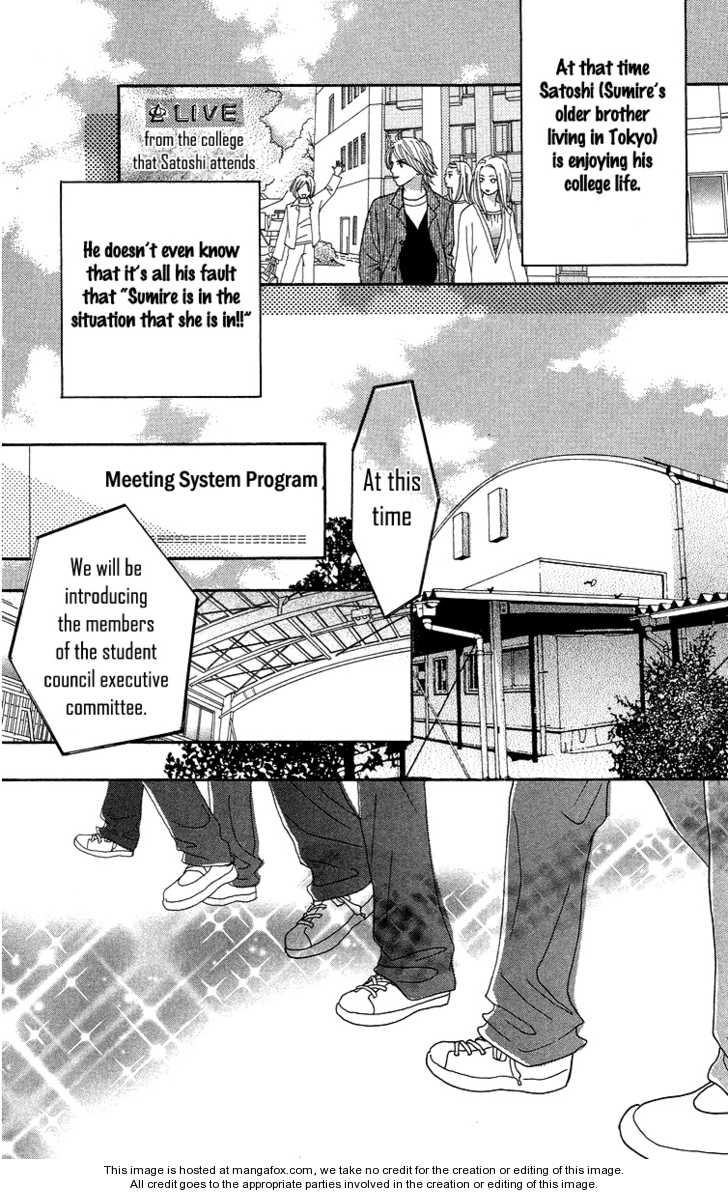 Bara to Sumire to 2 Page 2