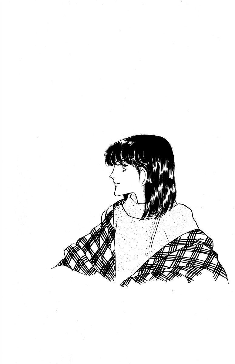 Aiiro Shinwa 2 Page 2