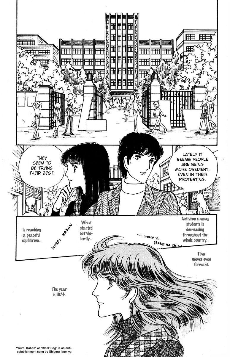 Aiiro Shinwa 2 Page 3