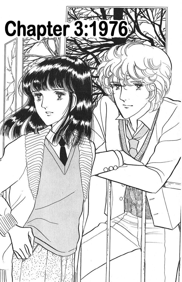 Aiiro Shinwa 3 Page 1