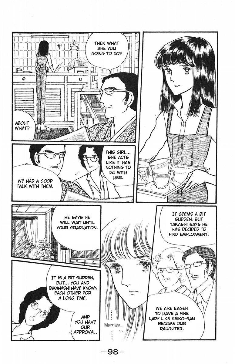 Aiiro Shinwa 3 Page 2