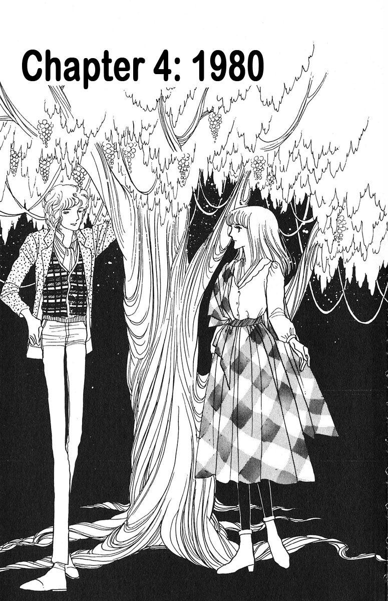 Aiiro Shinwa 4 Page 1