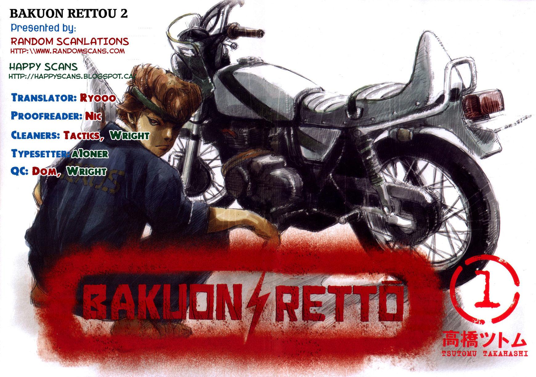 Bakuon Rettou 2 Page 1
