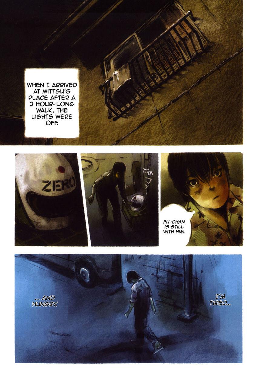 Bakuon Rettou 2 Page 2