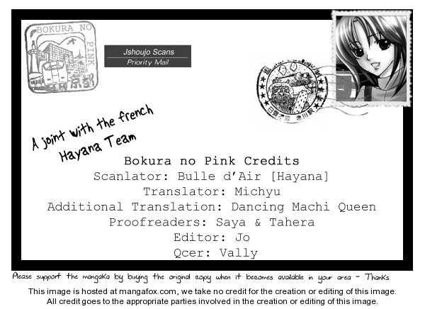 Bokura no Pink 1 Page 1