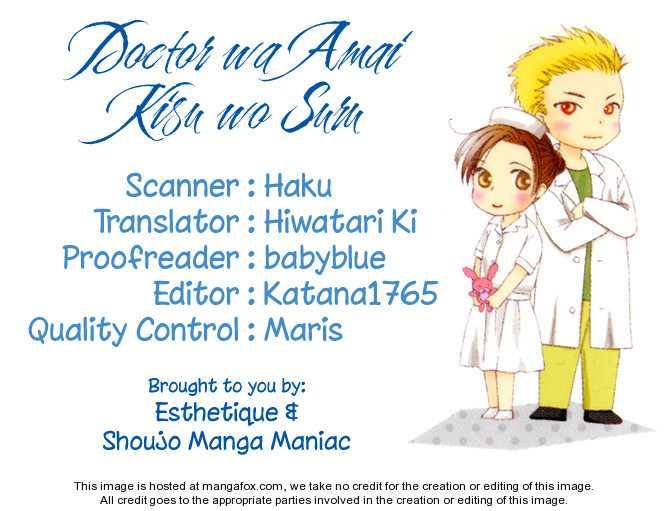 Dr. wa Amai Kiss wo Suru 1 Page 1
