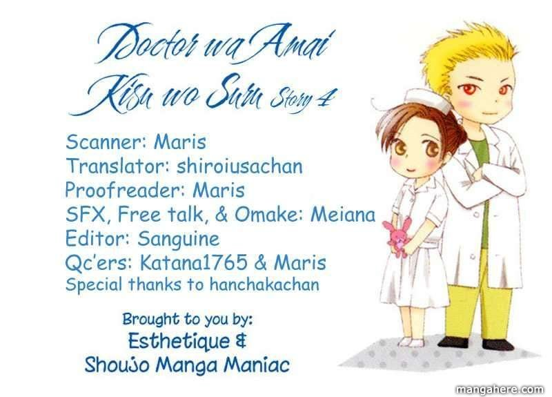 Dr. wa Amai Kiss wo Suru 4 Page 1