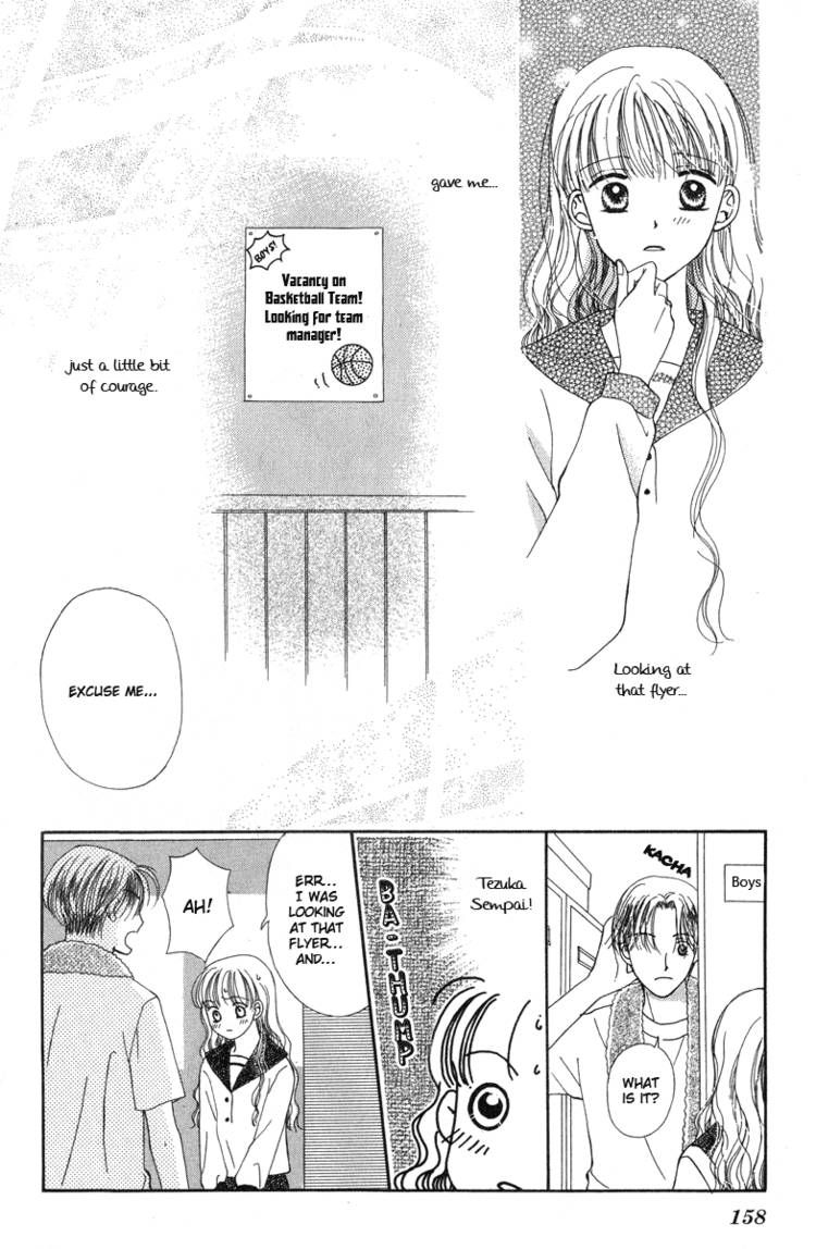 Dr. wa Amai Kiss wo Suru 5 Page 2