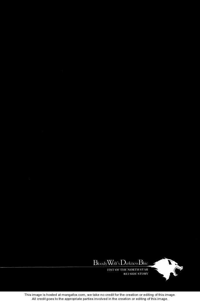 Soukoku no Garou - Hokuto no Ken Rei Gaiden 2 Page 1