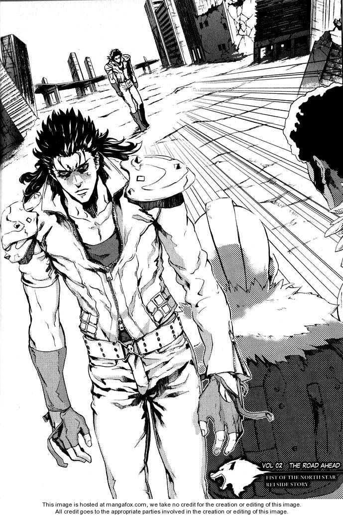 Soukoku no Garou - Hokuto no Ken Rei Gaiden 2 Page 3