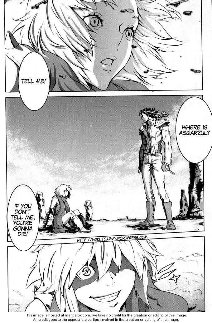Soukoku no Garou - Hokuto no Ken Rei Gaiden 3 Page 2