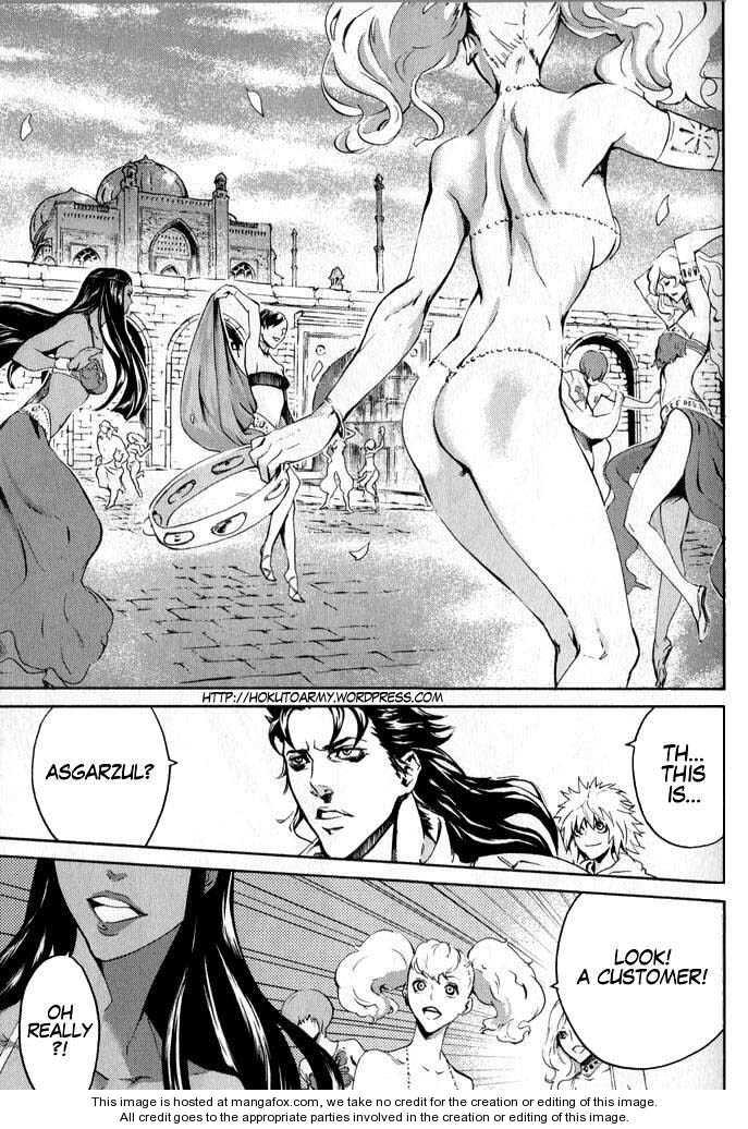 Soukoku no Garou - Hokuto no Ken Rei Gaiden 4 Page 1