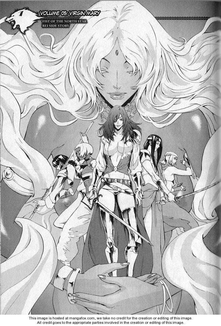 Soukoku no Garou - Hokuto no Ken Rei Gaiden 5 Page 1