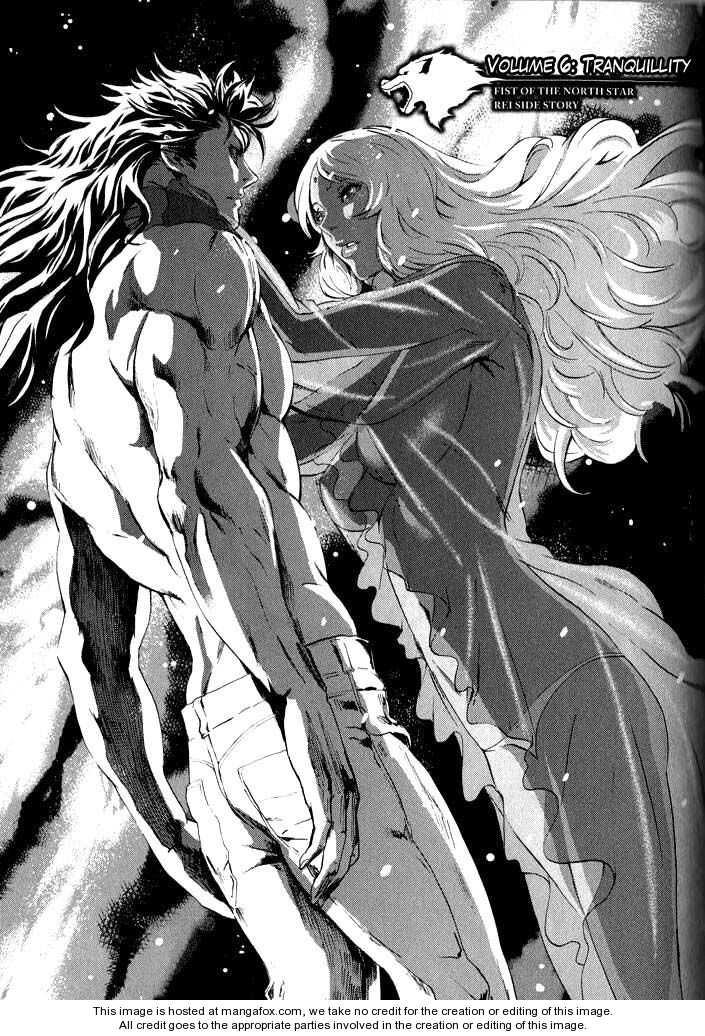 Soukoku no Garou - Hokuto no Ken Rei Gaiden 6 Page 1