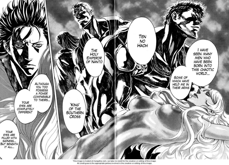 Soukoku no Garou - Hokuto no Ken Rei Gaiden 6 Page 2