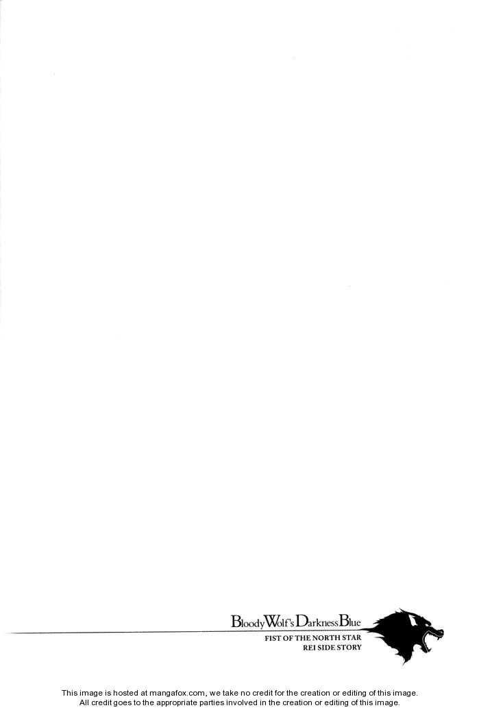 Soukoku no Garou - Hokuto no Ken Rei Gaiden 7 Page 3