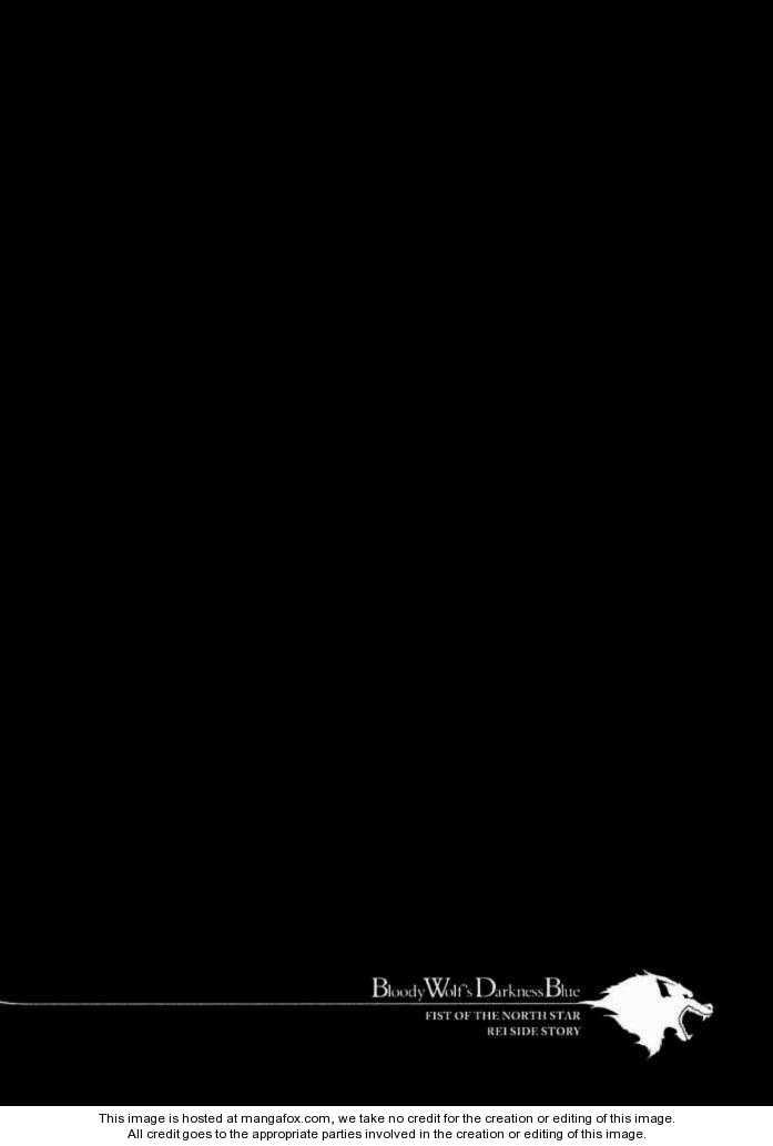 Soukoku no Garou - Hokuto no Ken Rei Gaiden 8 Page 1