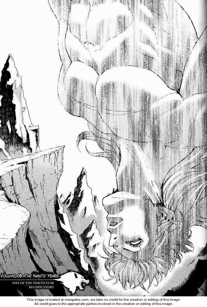 Soukoku no Garou - Hokuto no Ken Rei Gaiden 8 Page 2