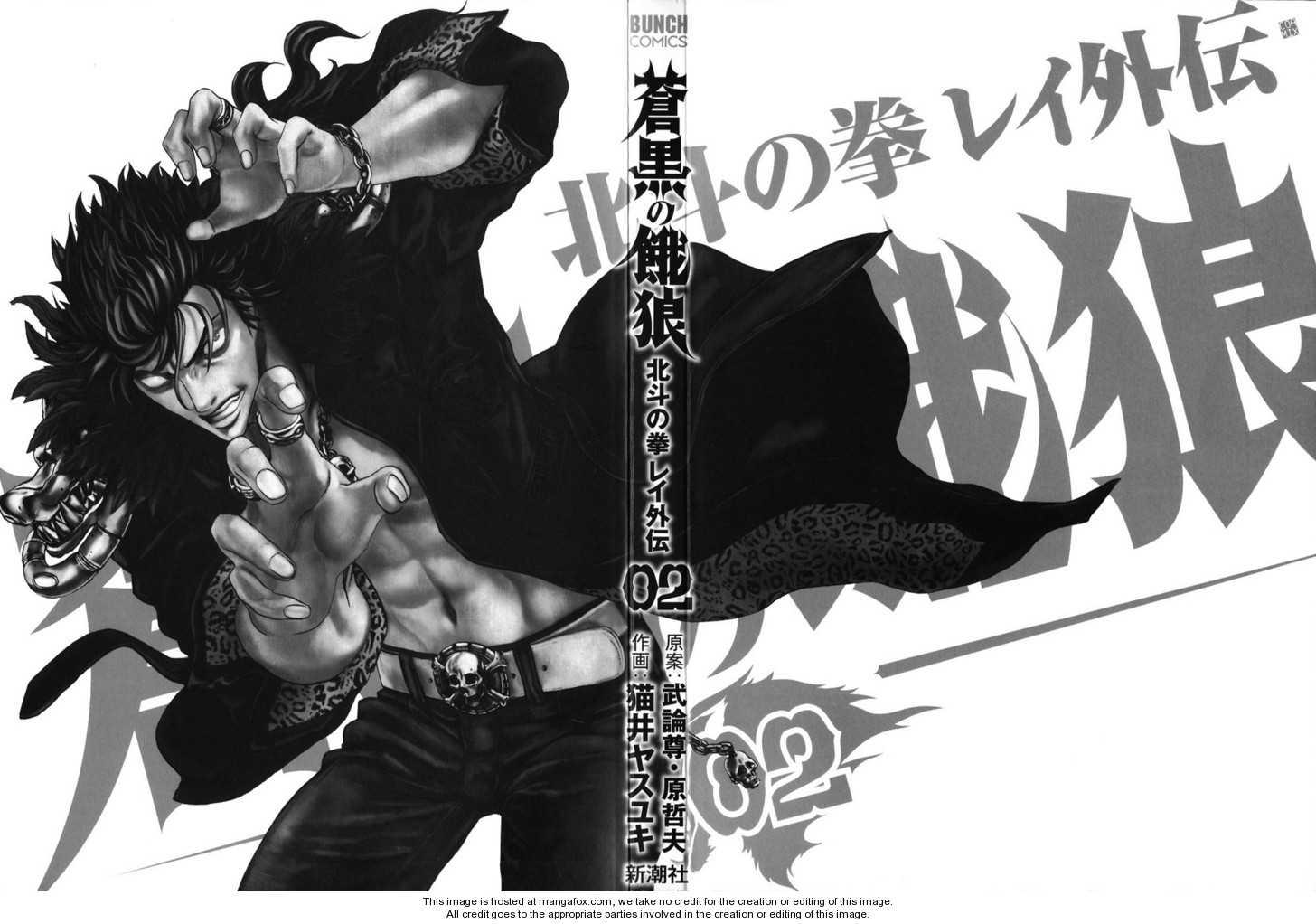 Soukoku no Garou - Hokuto no Ken Rei Gaiden 9 Page 3