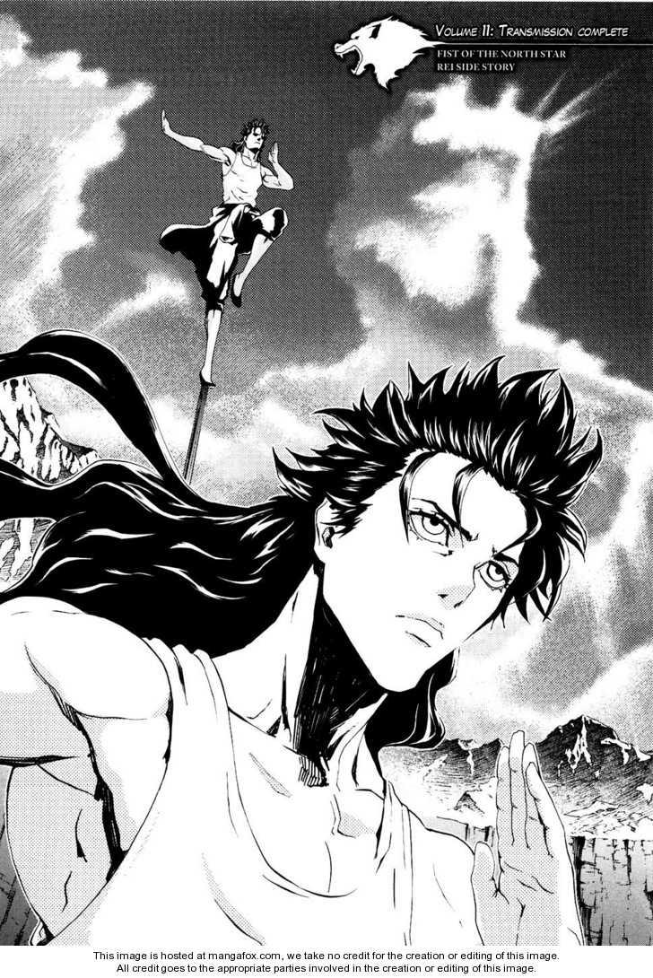 Soukoku no Garou - Hokuto no Ken Rei Gaiden 11 Page 2