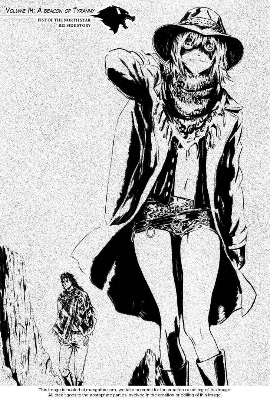 Soukoku no Garou - Hokuto no Ken Rei Gaiden 14 Page 1
