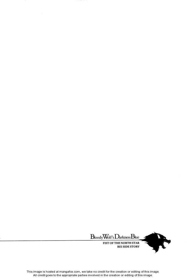 Soukoku no Garou - Hokuto no Ken Rei Gaiden 15 Page 3