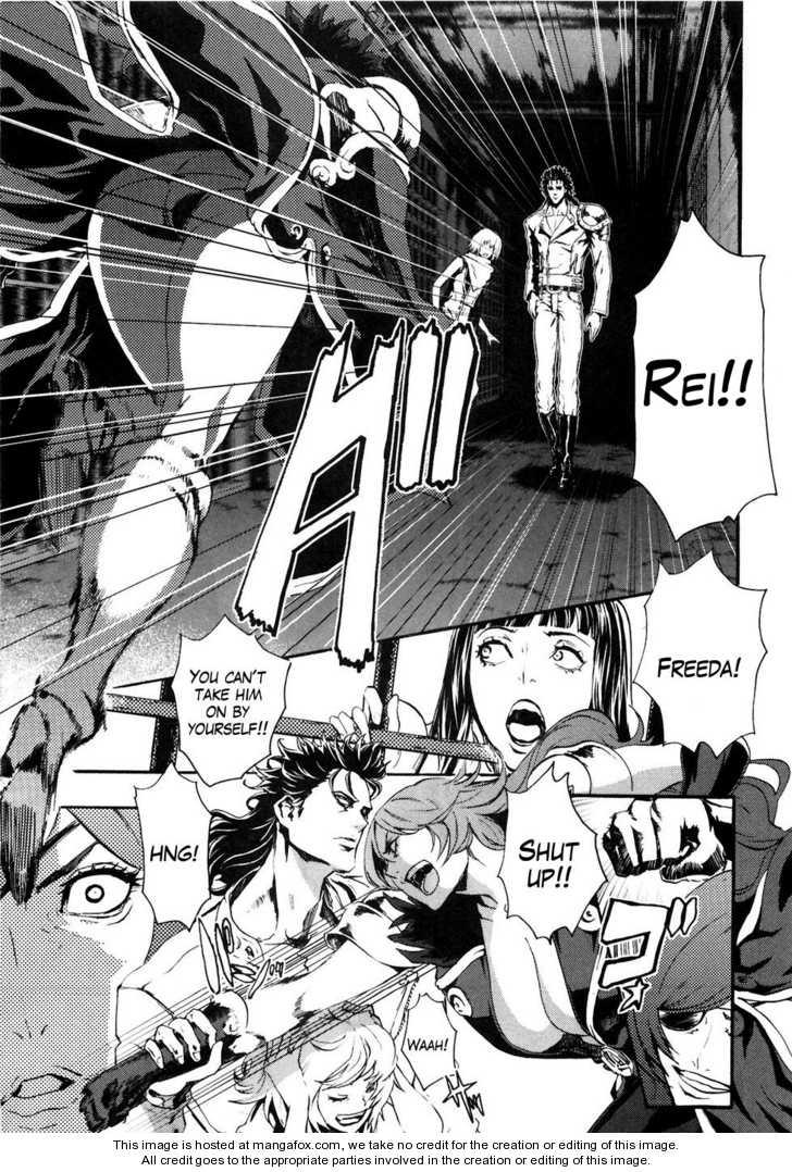 Soukoku no Garou - Hokuto no Ken Rei Gaiden 17 Page 3