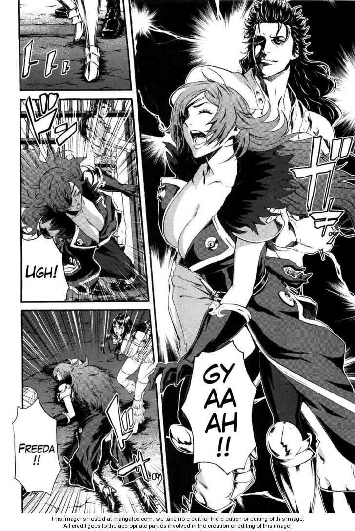 Soukoku no Garou - Hokuto no Ken Rei Gaiden 17 Page 4