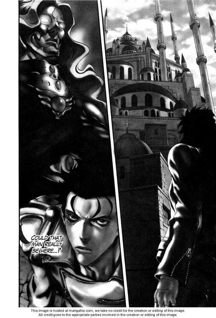 Soukoku no Garou - Hokuto no Ken Rei Gaiden 19 Page 1