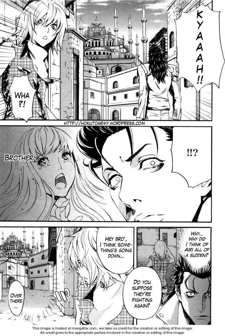 Soukoku no Garou - Hokuto no Ken Rei Gaiden 19 Page 4