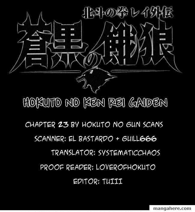 Soukoku no Garou - Hokuto no Ken Rei Gaiden 23 Page 1