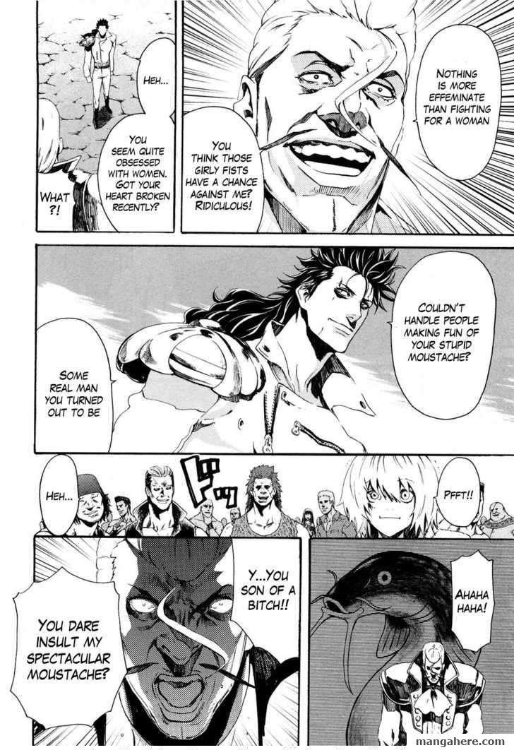 Soukoku no Garou - Hokuto no Ken Rei Gaiden 24 Page 2