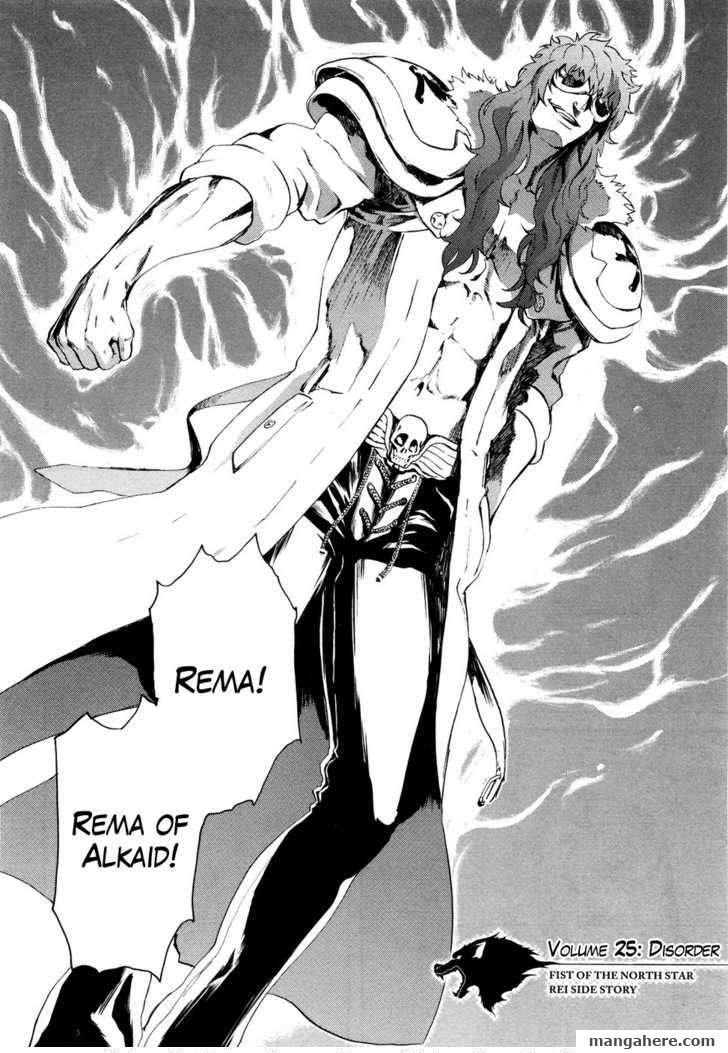 Soukoku no Garou - Hokuto no Ken Rei Gaiden 25 Page 1