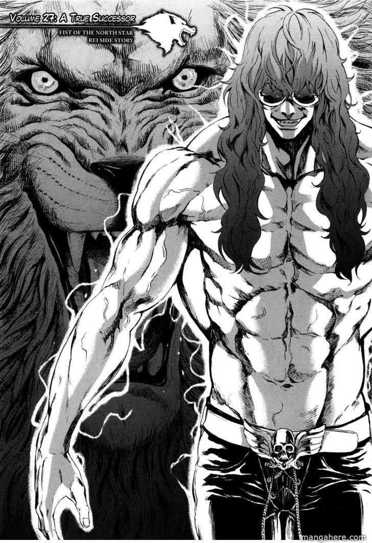 Soukoku no Garou - Hokuto no Ken Rei Gaiden 27 Page 2