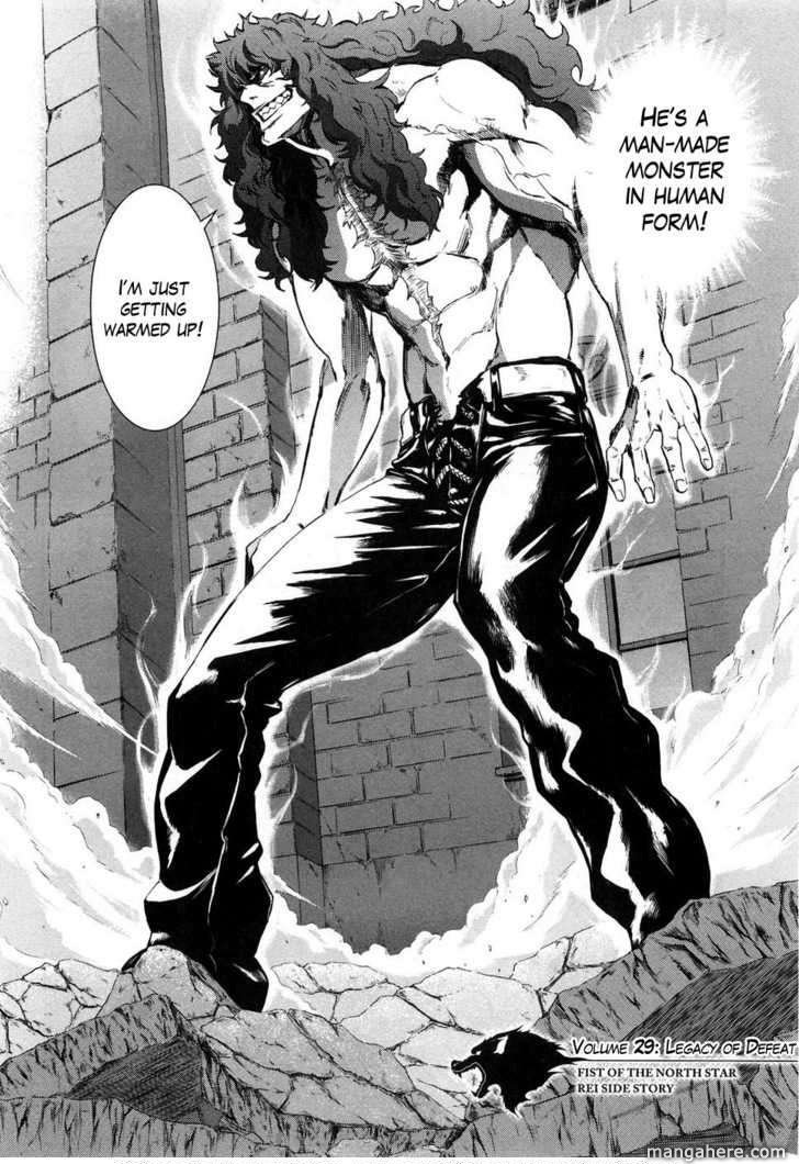 Soukoku no Garou - Hokuto no Ken Rei Gaiden 29 Page 2